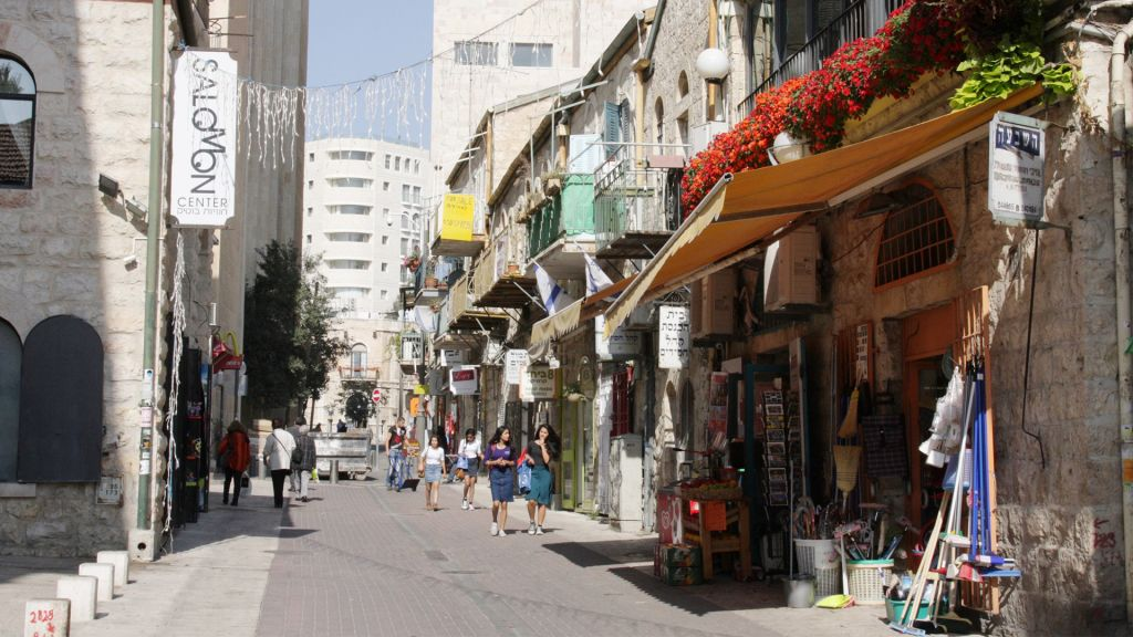 Yoel Solomon street in Jerusalem's Nahalat Shiva, one of the capital's oldest neighborhoods. (Shmuel Bar-Am)