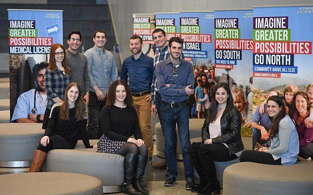 Attendees pose for a photo at Nefesh B'Nefesh's Israel Mega Event in Manhattan, New York on February 27, 2017. (Shahar Azran/Nefesh B'Nefesh)