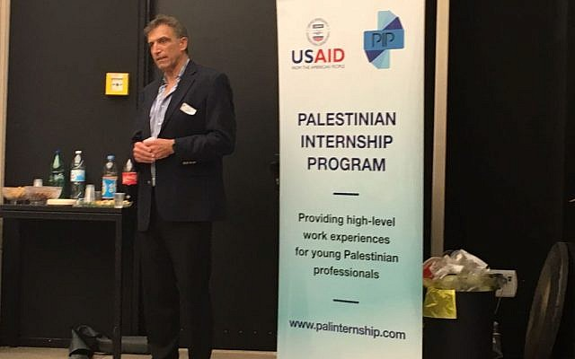 PIP founder-chairman Yadin Kauffman, who is also a co-founding partner of Sadara Ventures/The Middle East Venture Capital Fund, the first fund targeting investments in Palestinian technology companies. (Courtesy)