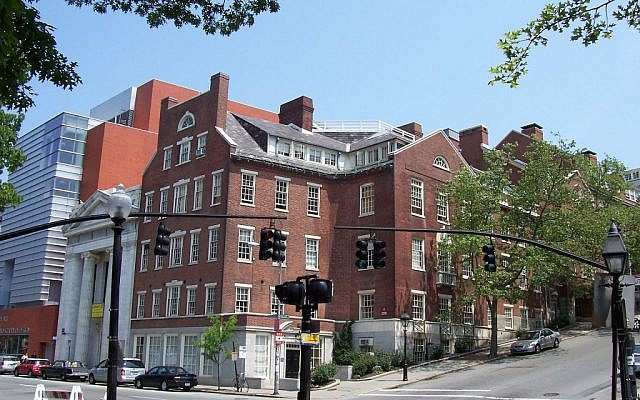 RISD Metcalf Building (Daniel Penfield / Wikipedia)