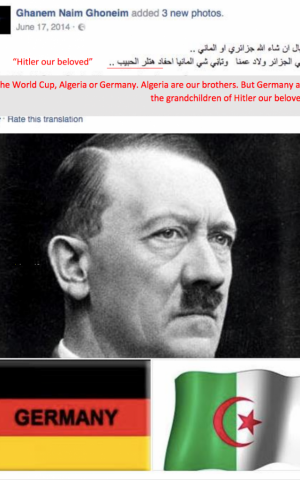 """Ghanem Naim Ghoneim, who identifies as a health and biology teacher at UNRWA in Lebanon, posted an image Adolph Hitler on Facebook, and referred to Nazi leader as """"our beloved."""" (Courtesy: UN Watch)"""