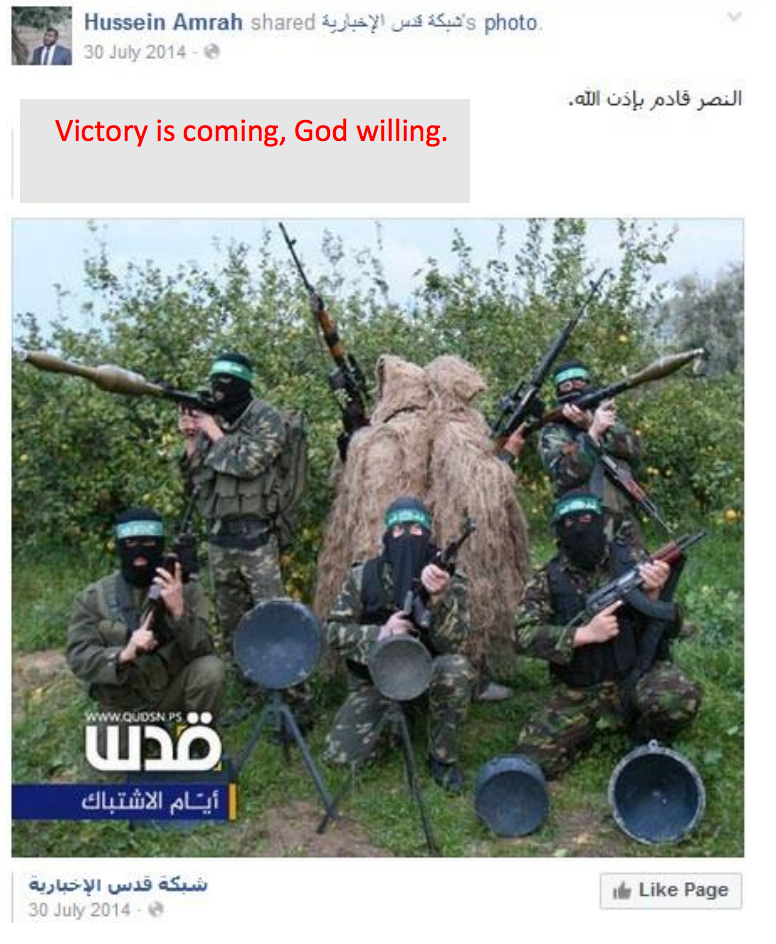 "In one July 2014 Facebook post, Jordanian Hussein Amrah, who identifies himself on his Facebook profile as an UNRWA school principal, shared a picture of Hamas terrorists, along with the text ""Victory is coming. God willing."" (Courtesy: UN Watch)"