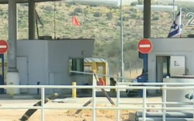 The Te'enim checkpoint between Israel and the West Bank. (Screen capture: Channel 2)