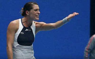 German tennis player Andrea Petkovic was on the court during the US Tennis Association's national anthem gaffe on February  12, 2017. (Screen capture/YouTube)