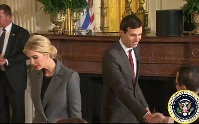 Jared Kushner and Ivanka Trump attend the White House press conference of US President Trump and Prime Minister Netanyahu on February 15, 2017 (screen capture: YouTube)