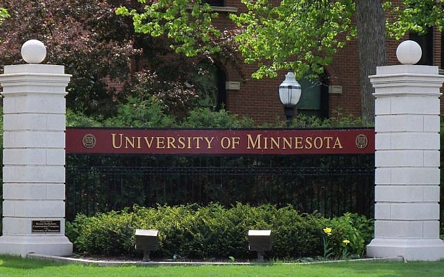 Entrance sign at the northwest corner of the University of Minnesota (CC BY-SA Alexius Horatius, Wikimedia Commons)