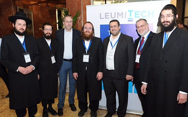 The nonprofit KamaTech works to promote entrepreneurship in the ultra-Orthodox sector. (Courtesy)