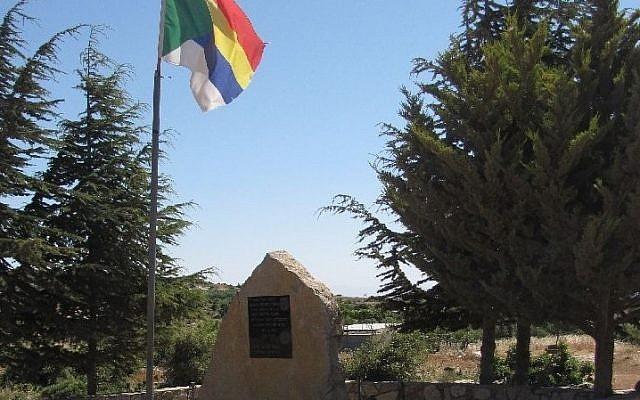 The memorial for Salah Tapesh in northern Israel (Defense Ministry)