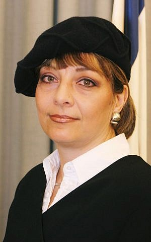 Justice Yael Willner. (Ministry of Justice)