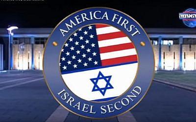 Israeli satire program Gav HaUmah (Back of the Nation) presents its Trump parody video, February 12, 2017 (YouTube screenshot)
