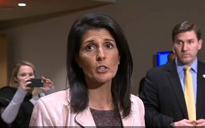 US Ambassador to the United Nations Nikki Haley at UN Headquarters in New York on January 31, 2017 (YouTube screenshot)