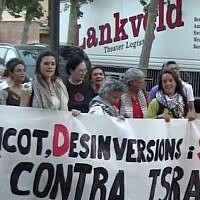 Illustrative: A BDS protest against Israel in Barcelona, Spain, June 2014. (YouTube screenshot)