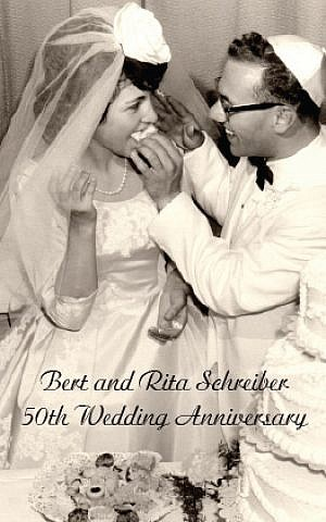 Bert & Rita Schreiber Wedding Bencher created by Let's Bench website (Courtesy)
