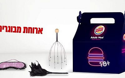An advert for an 'adult meal,' courtesy of Burger King in Rabin Square, Tel Aviv, for Valentines Day, February 14, 2017. (Screenshot)