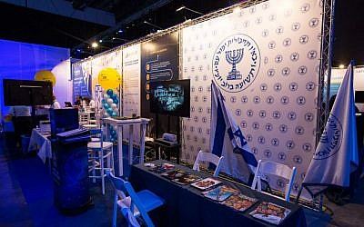 The Mossad stand at Cybertech 2017 (Courtesy: Gilad Kavalerchik)