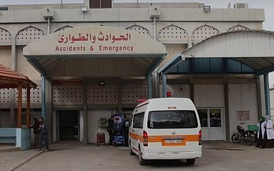 The European Gaza Hospital in the southern Gaza Strip. (YouTube screenshot)