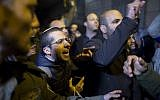Members of the right-wing organization Lehava protest outside the Barbur Gallery in Jerusalem, on February 08, 2017. (Lior Mizrahi/Flash90)