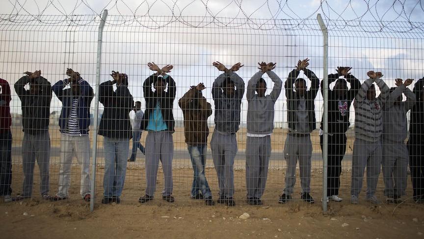 Image result for photos of Holot desert detention centre