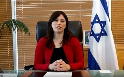 Deputy Foreign Minister Tzipi Hotovely defends the Regulation Law in a recorded statement released February 8, 2017. (screen capture: YouTube)