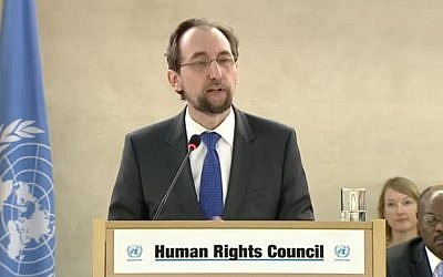 Prince Zeid bin Ra'ad Zeid al-Hussein, United Nations High Commissioner for Human Rights addresses the Human Rights Council in Geneva, Switzerland on February 27, 2017. (Screen capture/Youtube)
