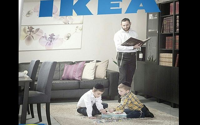The cover of the IKEA catalog aimed at ultra-Orthodox Jews in Israel, which does not feature any women or girls in its images. (screen capture)