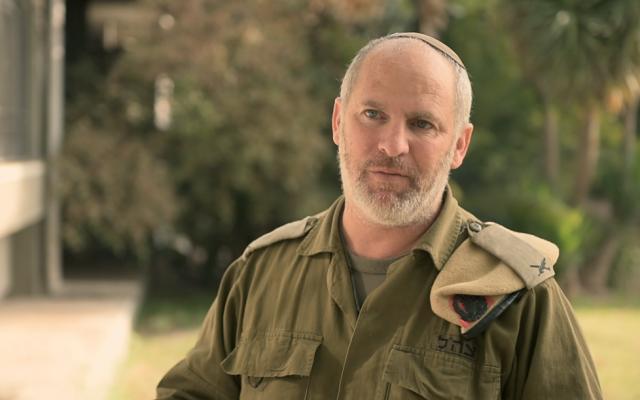 Brig. Gen. Mordechai Kahane, IDF chief combat intelligence officer and head of the Border Defense Force. (Israel Defense Forces)