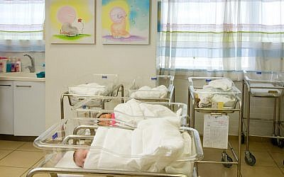 Newborns rest inside the nursery at Baby Lis. (Courtesy of Baby Lis via JTA)