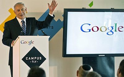 Israeli Prime Minister Benjamin Netanyahu giving a news conference at Google's Tel Aviv office, Dec. 10, 2012. (Jack Guez/AFP/Getty Images)