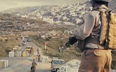 Screenshot from an Expedia ad shown during the Super Bowl on February 5, 2017 which appears to feature an Israeli roadblock in the West Bank. (Screenshot)
