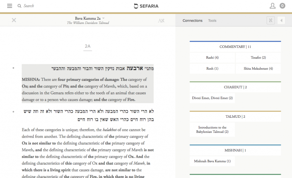 The interface of the Steinsaltz Talmud on Sefaria includes line-by-line translation, along with links to commentaries and references to a range of Jewish sources, which appear in a separate vertical. (Courtesy of Sefaria/via JTA)
