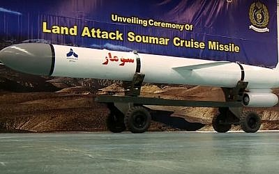 The Soumar cruise missile at its unveiling in March 2015. (YouTube screenshot)