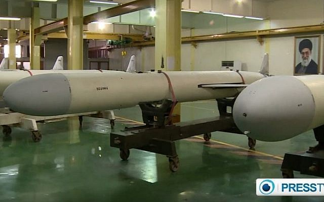 Iranian Soumar cruise missiles on display at their unveiling in March 2016. (YouTube screenshot)