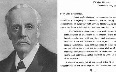 Lord Arthur Balfour and the Balfour Declaration (Wikimedia commons)