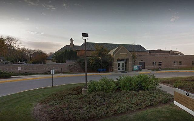The Jewish community center in Whitefish Bay, Wisconsin. (screen capture: Google Street View)