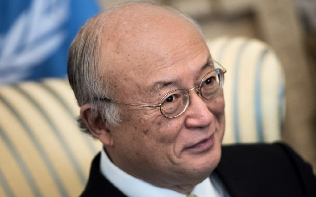 International Atomic Energy Agency Director General Yukiya Amano waits for a meeting with US Secretary of State Rex Tillerson at the US Department of State