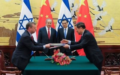 China's Premier Li Keqiang (2nd R) and  Prime Minister Benjamin Netanyahu (2nd L) attend a signing ceremony at the Great Hall of the People in Beijing on March 20, 2017 (AFP PHOTO / Lintao Zhang)