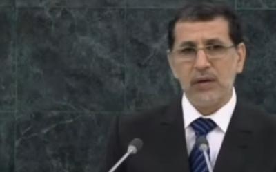 Saad-Eddine El Othmani (YouTube)