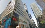 666 Fifth Avenue, New York (Screen capture: Google Maps)