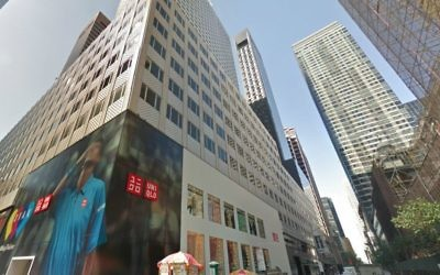 666 Fifth Avenue, New York (Screen capture: Google Maps)