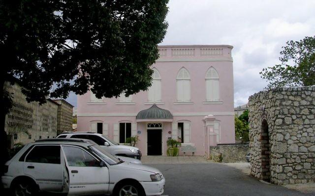 Nidhe Israel Synagogue, Bridgetown, Barbados (CC BY-SA Roger W, Flickr)