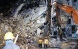 9/11 Pentagon exterior (FBI photographs of the Pentagon, after the terror attack)