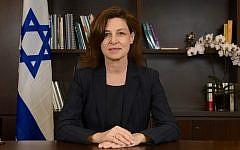Israel Ambassador to France Aliza Bin-Noun 2015 (CC BY-SA EREZ LICHTFELD, Wikimedia Commons)