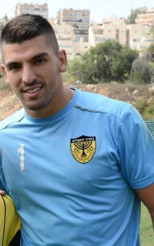 Israeli soccer goalkeeper Ariel Harush, in 2013. (CC-BY-SA/Wikipedia)