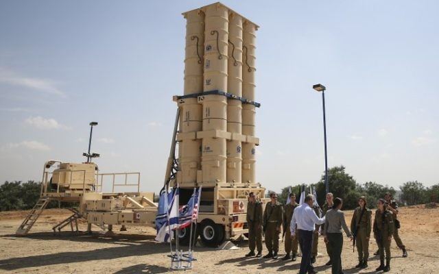 Archive: Former US National Security Advisor Susan Rice, views the Arrow 2 intercepting missile launcher at the Palmachim Israeli Air Force base in central Israel during her visit to the country on May 9, 2014. (Hadas Parush/Flash 90)