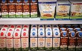 Illustrative photo of milk and chocolate milk cartons. May 3, 2015. (Flash90)
