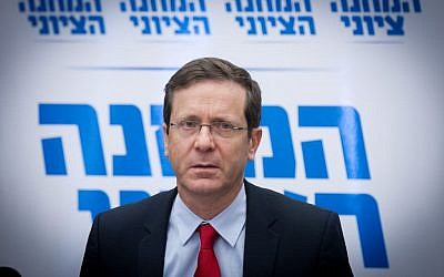 Zionist Union party chair Isaac Herzog leads a party meeting in the Knesset,  January 11, 2016. (Miriam Alster/FLASH90)