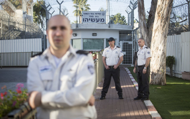Police outside the Ma'asiyahu Prison in Ramla, which has a special Torah study jail program, on February 15, 2016. (Hadas Parush/Flash90)