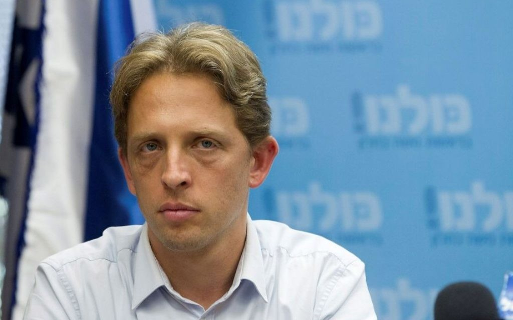 In about-face, Kulanu MK now open to serving under an indicted Netanyahu