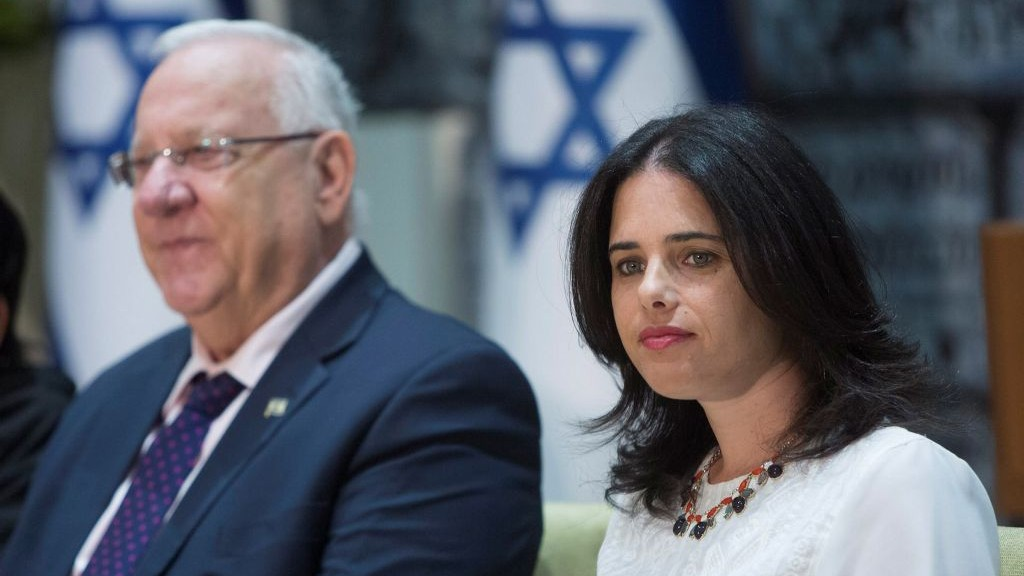 President Reuven Rivlin and Justice Minister Ayelet Shaked seen during a swearing in ceremony for newly appointed judges at the president's residence in Jerusalem, on August 9, 2016. (Yonatan Sindel/Flash90)