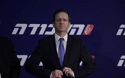 Leader of the Israeli Labor party Isaac Herzog attends the Labour party conference held in Tel Aviv on December 11, 2016. (Tomer Neuberg/Flash90)
